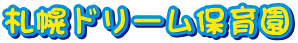 store-logo11