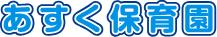 store-logo12