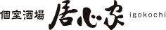 store-logo4
