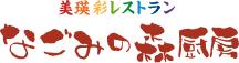 store-logo7